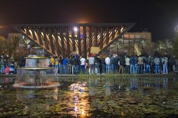 Dec. 28th - Tel Aviv