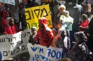 Tel Aviv (March 2012)